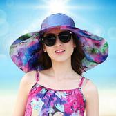 帽子女夏遮陽帽可折疊防曬沙灘帽紫外線海邊出游大沿檐涼帽太陽帽 全館八八折鉅惠促銷