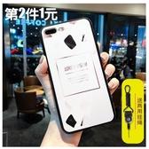 OPPO手機殼簡約R11/R15/R17/R15夢境款包邊時尚個性新款