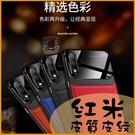 紅米Note9T 紅米Note9 紅米9 8T 皮紋皮質手機殼 上班族 商務殼 男女保護套 軟殼 保護殼 防滑邊框