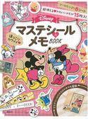 迪士尼角色可愛貼紙&便條紙迷你手冊
