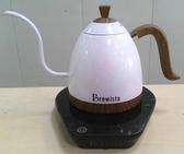 【Brewista Artisan】 細口壺,可控制溫度的咖啡手沖壺-600ml (白色)贈蘇門答臘優質曼特寧1磅
