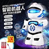 智慧機器人玩具兒童萬向電動玩具男女孩早教益智學習機智慧故事機(快速出貨)