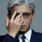 【預購訂金】MASUNAGA 增永眼鏡 ...