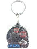 【收藏天地】台灣紀念品*美麗台灣鑰匙圈-貓空纜車