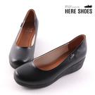 [Here Shoes]跟高5cm 皮質鞋面 純色簡約楔型包鞋 OL通勤鞋 MIT台灣製-KN181