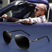 男士太陽鏡潮新款墨鏡開車偏光司機駕駛眼睛個性長臉蛤蟆眼鏡