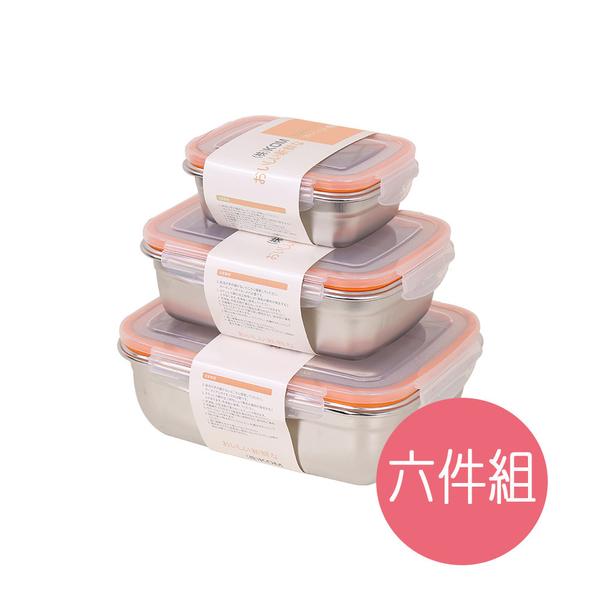 KOM►日式萬用保鮮盒六入組-蜜桃橘(350ml+850ml+1800ml)