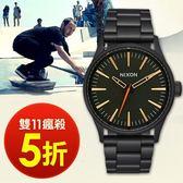 【雙11瘋搶5折! 】NIXON A450-1032 THE SENTRY 時尚手錶 現貨!