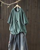 寬鬆顯瘦韓版純棉短袖T恤單色拼接上衣/設計家Y8963