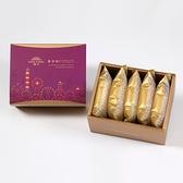 月餅/糕餅【典藏】黑糖酥5入禮盒(蛋奶素)