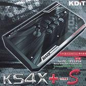 [哈GAME族]可刷卡●日本清水零件使用●KDiT 凱迪特 KS4X+S 金屬格鬥搖桿 PC-X/PS4/PS3/STEAM