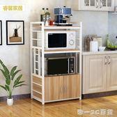 廚房置物架微波爐架落地多層櫥櫃收納烤箱架儲物置物櫃貨架收納架【帝一3C旗艦】YTL