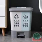 垃圾桶家用帶蓋分類廁所衛生間廚房有蓋拉圾筒腳踏式【福喜行】
