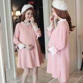 孕婦連身裙秋裝時尚款洋氣假兩件長袖上衣秋款中長款寬鬆A字裙子 童趣屋