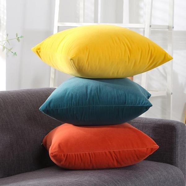 北歐天鵝絨抱枕靠墊沙發辦公室椅子腰靠枕床頭靠背墊抱枕套不含芯 樂活生活館