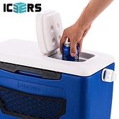 26LPU家用保溫箱背帶冷藏箱 NMS 幸福第一站