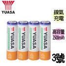日本湯淺YUASA 3號 2500mAh鎳氫充電池 2入
