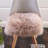 坐墊 羊毛墊冬季加厚坐墊座保暖羊毛沙髮墊飄窗墊可定做純羊毛椅墊 童趣屋