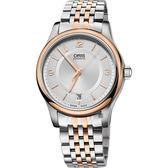 Oris 豪利時Classic Date  都會 機械錶銀x 玫瑰金框37mm 0173375784331 0781863