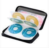 SANWACD包光盤包CD/DVD碟片收納盒CD盒不損光盤光碟包96片藍 智聯