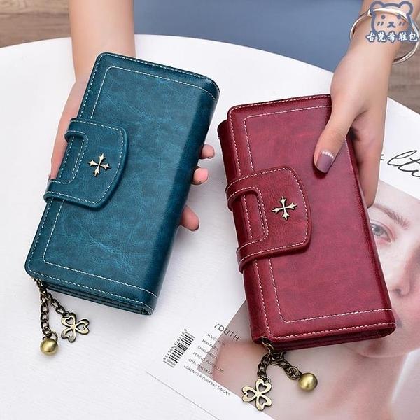 長夾 錢包女長款新款時尚大容量多功能拉鏈皮夾手包女小包手拿 - 古梵希