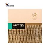 【魚池鄉農會】懷古茶包-全體驗(紅韻+藏芽)2公克/20包