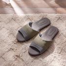 【專區滿618享8折】極簡拼接竹炭乳膠拖鞋-生活工場