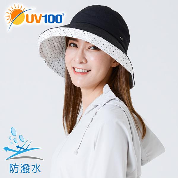 UV100 防曬 抗UV-防潑水涼感淑女圓帽-彩漾點
