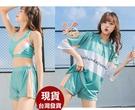 依芝鎂-G394泳衣妮庫網眼四件式游泳衣泳裝比基尼加大泳衣正品M-4L,售價1300元