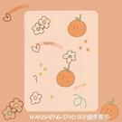 玩勝ins橘子小花iPad保護套2018新款mini5蘋果air3/2全包pro10.5防 聖誕節全館免運