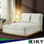 甜蜜夢境~天絲三線柔軟獨立筒雙人加大6尺床墊