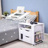 床頭柜床頭桌多功能筆記本電腦桌子帶抽屜可移動升降省空間床邊桌igo  歐韓流行館