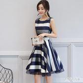 A字洋裝 春夏季新款氣質顯瘦大擺連神裙女無袖圓領中長款背心裙款 FR9337『俏美人大尺碼』