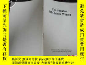 二手書博民逛書店THE罕見SITUATION OF CHINESE WOMENY