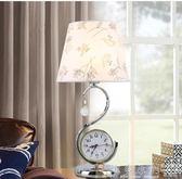 照明檯燈 創意歐式台燈臥室床頭現代簡約北歐溫馨客廳帶鐘表遙控可調光台燈DF 免運