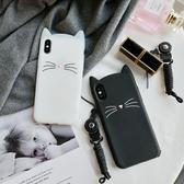 三星 S9 Plus S9 A8+2018 A8?2018 鬍鬚貓軟殼 附掛繩 手機殼 全包 矽膠 軟殼 掛繩 S9+手機殼