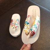 可愛親子拖鞋 防滑中跟夾腳人字拖波西米亞沙灘鞋 艾米潮品館