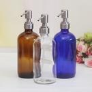 洗手液瓶按壓瓶