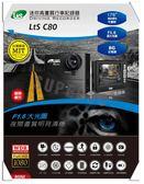 新竹【超人3C】免運費 錄透攝 LtS C80 行車紀錄器 178度 超大 廣角 全玻璃鏡頭 台灣製造