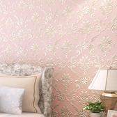 臥室壁紙3d立體浮雕無紡布墻紙精壓客廳背景墻紙歐式大馬士革墻紙HRYC