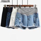 孕婦短褲  夏打底褲安全薄款時尚外穿孕婦孕婦牛仔短褲女夏季孕婦褲子【兩條裝】