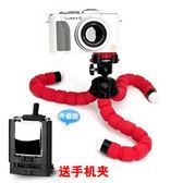 富圖寶RM-100手機八爪魚三腳架 便攜迷你微單反相機通用章魚支架 滿千89折限時兩天熱賣