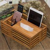 面紙盒 簡約抽紙巾盒 家用多功能創意茶幾遙控器收納家居木質餐巾紙盒【快速出貨免運八折】