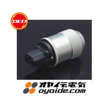 日製Oyaide F1 IEC Connector電源線插頭(母頭)