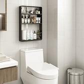 馬桶置物架 衛生間馬桶上方置物架壁掛式廁所防水防霉收納架子浴室免打孔【快速出貨八折下殺】