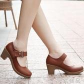 四季新現代舞鞋新款魔術貼廣場舞鞋跳舞鞋女式軟底中跟舞蹈鞋 聖誕節鉅惠