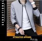 夾克 外套青少年韓版修身休閒夾克薄款春秋男裝外衣服 新年禮物