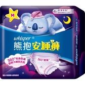 好自在純肌安睡褲S-M 4片 夜用生理褲衛生棉