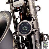 薩克斯 歌斯曼初學薩克斯專業考級樂器降e調中音薩克斯風管全黑鎳雕花 MKS薇薇