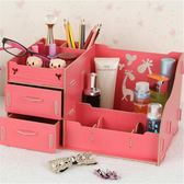 收納盒桌面化妝品收納盒 木質抽屜式收納盒 首飾盒 梳妝盒護膚品整理盒 父親節禮物